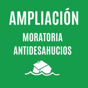 #AmpliaciónMoratoria
